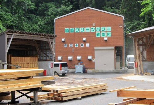 Sawmill woodhill in japan operates wood gasifier with residual wood